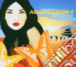 ASIAN GARDEN 2 cd musicale di AA.VV.