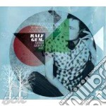 Never leaves you  cd musicale di Ralf Gum
