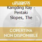 (LP VINILE) Kangding ray-the pentaki slopes 12