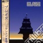 Blaze - Blaze cd musicale di Blaze