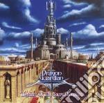 Dragon Guardian - Destiny Of The Sacred Kingdom cd musicale di Guardian Dragon