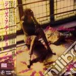 Richie Beirach - Jazz Adagio cd musicale di Richie Beirach