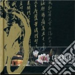 CHINA-IN                                  cd musicale di Artisti Vari