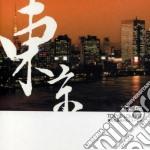 TOKYO LOUNGE VOL.2                        cd musicale di Artisti Vari
