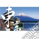 TOKYO LOUNGE VOL.3 cd musicale di ARTISTI VARI