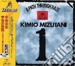 (LP VINILE) A path through haze lp vinile di Kimio Mizutani