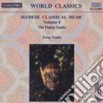 SIAMESE CLASSICAL MUSIC cd musicale
