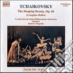 LA BELLA ADDORMENTATA (BALLETTO COMPLETO cd musicale di Ciaikovski pyotr il'