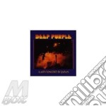Last concert in japan cd musicale di Deep Purple
