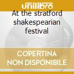 At the stratford shakespearian festival cd musicale di Peterson oscar trio