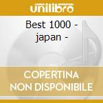 Best 1000 - japan - cd musicale di Glenn Frey