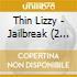 Jailbreak - jpn