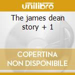The james dean story + 1 cd musicale di Chet Baker