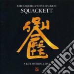 (LP VINILE) A life within a day lp vinile di Squackett