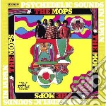 Mops - Psychedelic Sounds In Japan cd musicale di MOPS