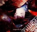 Atem cd musicale di Tangerine Dream