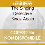 Symphonies n.46, n.92 & n.104 cd musicale