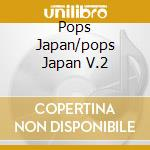 POPS JAPAN/POPS JAPAN V.2 cd musicale di THE VENTURES