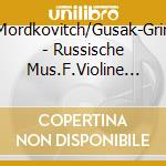 Russina music for violin cd musicale di Artisti Vari