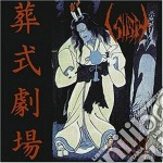 Ghastly funeral theatre cd musicale di Sigh