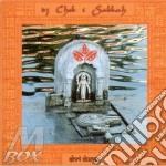 SHRI DURGA cd musicale di DJ CHEB I SABBAH