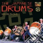 THE JAPANESE DRUMS cd musicale di DAIKO NIHON