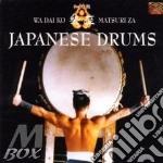 Wadaiko Matsuriza - Japanese Drums cd musicale di Wadaiko Matsuriza