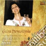 ENCHANTING VOICE OF BULGARIA cd musicale di Galina Durmushliyska