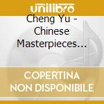 CHINESE MASTERPIECES OF THE PIPA & QIN cd musicale di Cheng Yu