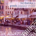 Athenians - Rembetika & Greek Popular cd musicale di Athenians