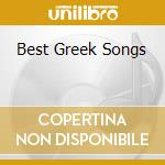 BEST GREEK SONGS cd musicale di Michalis Terzis