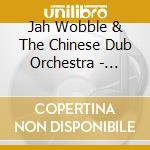 CHINESE DUB cd musicale di WOBBLE JAH & THE CHI