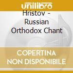 CANTI ORTODOSSI RUSSI cd musicale di Artisti Vari