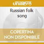 Russian folk song cd musicale