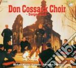 Don cossack choir cd musicale