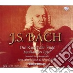 Die kunst der fuge cd musicale di Johann Sebastian Bach