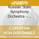 Le campane-danze sinfoniche cd musicale