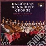 Michael minsky cd musicale di Ukraine bandurist chorus