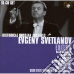 Historical russian archives cd musicale di Svetlanov evgenij f-