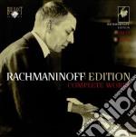 Complete edition cd musicale di Sergei Rachmaninov