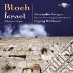 Bloch - Israel cd musicale di Ernest Bloch