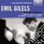 Emil gilels plays russian music cd musicale di Emil Gilels