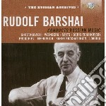Rudolph barshai conducts russian music cd musicale di Miscellanee