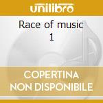 Race of music 1 cd musicale di Fitness with music