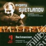 Rachmaninov - Svetlanov - Svetlanov Edition: Sinfonia N. 2 - Poema Sinf. cd musicale di Rachmaninov\svetlano