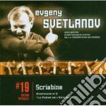 Scriabin - Svetlanov - Svetlanov Edition: Sinfonia N. 2 - Poema Estasi cd musicale di Scriabin\svetlanov
