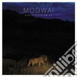 (LP VINILE) Earth division lp vinile di Mogwai