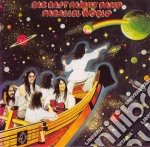 PARALLEL WORLD                            cd musicale di FAR EAST FAMILY BAND