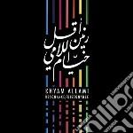 Resonance/ dissonance cd musicale di Khyam Allami