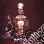 Sa Dingding - Alive cd musicale di Dingding Sa